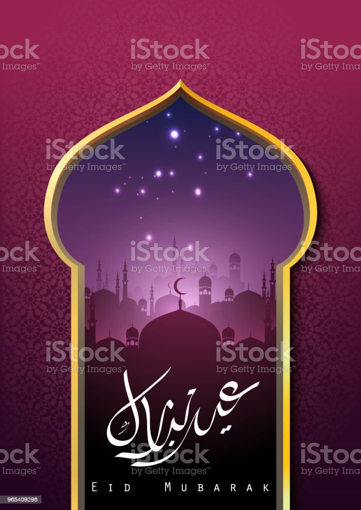 Eid Mubarak Islamic greeting card template with arabic calligraphy and Mosque Silhouettes eid mubarak islamic greeting card template with arabic calligraphy and mosque silhouettes - stockowe grafiki wektorowe i więcej obrazów allah royalty-free