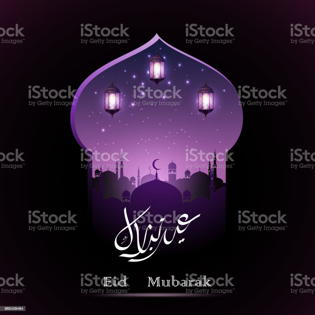 Eid Mubarak Islamic greeting card template with arabic calligraphy and Mosque Silhouettes royalty-free eid mubarak islamic greeting card template with arabic calligraphy and mosque silhouettes stock vector art & more images of allah