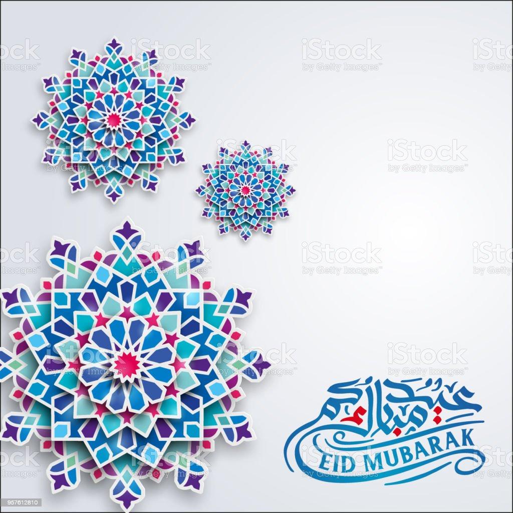 Eid Mubarak Islamic Greeting Card Template With Circle Geometric