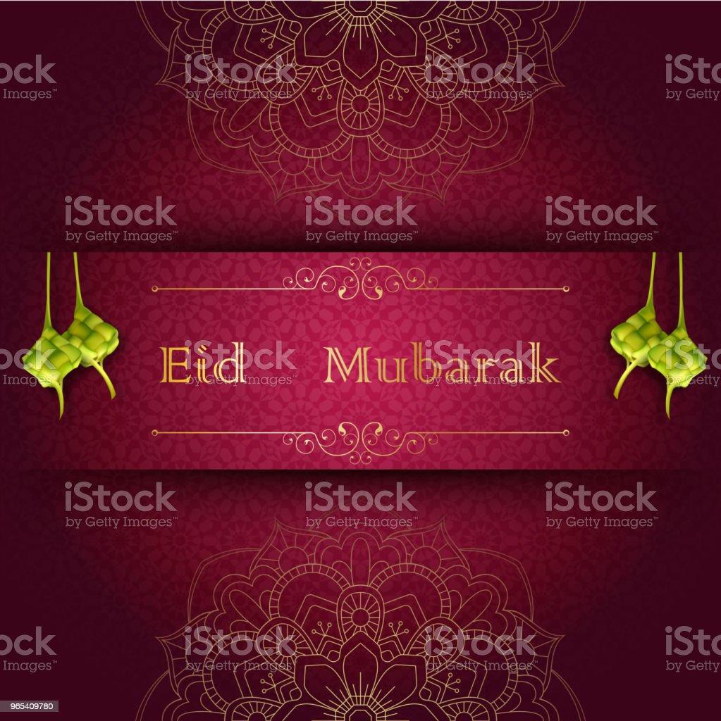 Eid mubarak islamic greeting card with ketupat eid mubarak islamic greeting card with ketupat - stockowe grafiki wektorowe i więcej obrazów abstrakcja royalty-free