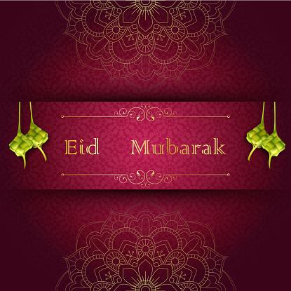 Eid 무바라크 Ketupat와 이슬람 인사말 카드 0명에 대한 스톡 벡터 아트 및 기타 이미지
