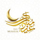 Eid Mubarak islamic vector greeting gold crescent and arabic calligraphy