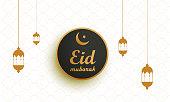 Eid Mubarak Lettering Background with Lanterns