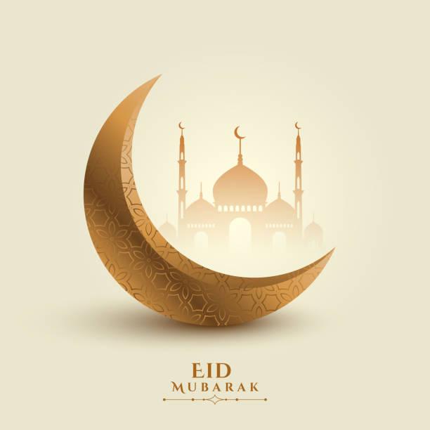 eid mubarak moon and mosque beautiful background eid mubarak moon and mosque beautiful background eid mubarak stock illustrations