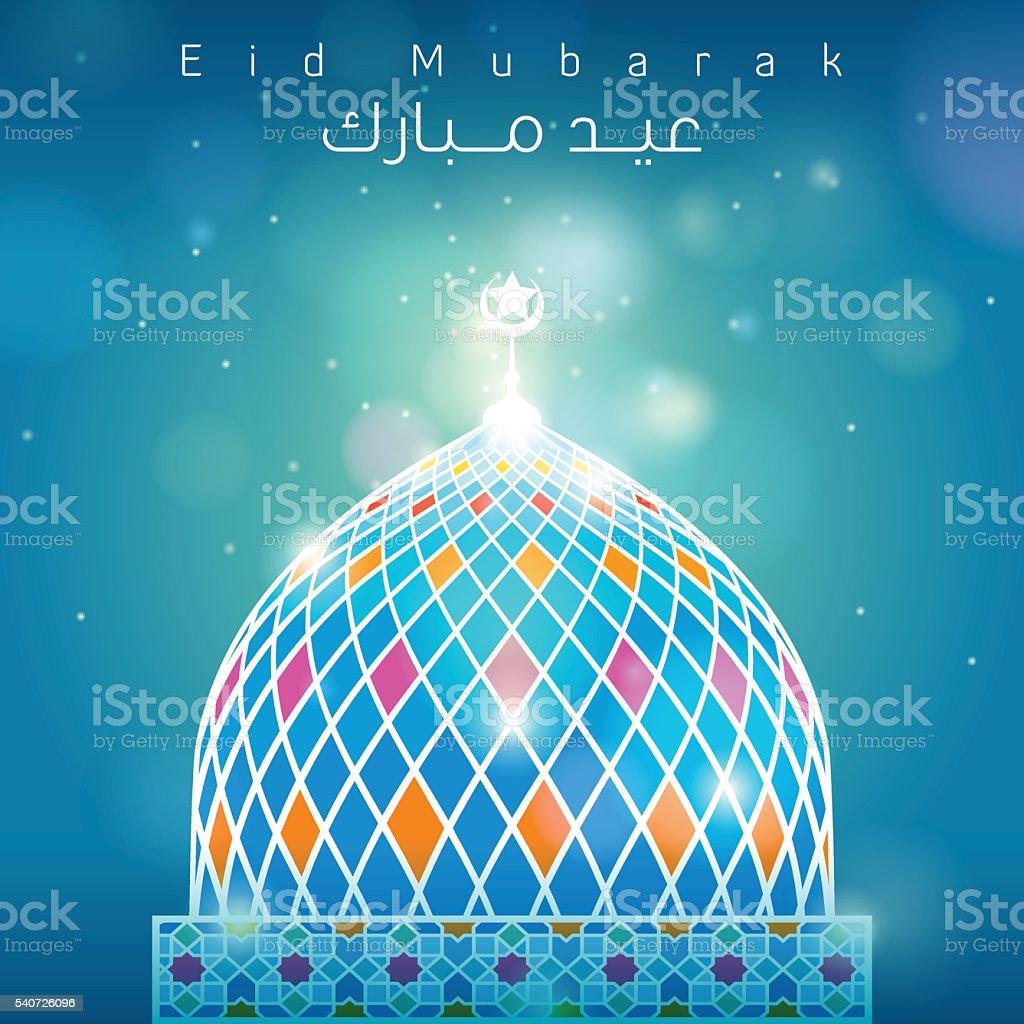 Eid Mubarak-Moschee Dome für Grußkarte-Ramadan Kareem – Vektorgrafik