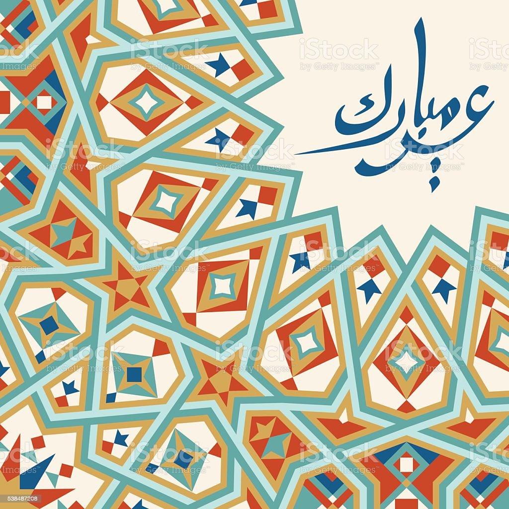 Eid Mubarak Motlicolor Grüße Karte – Vektorgrafik
