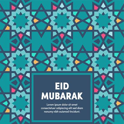 Eid Mubarak Multipurpose Business Cover Design