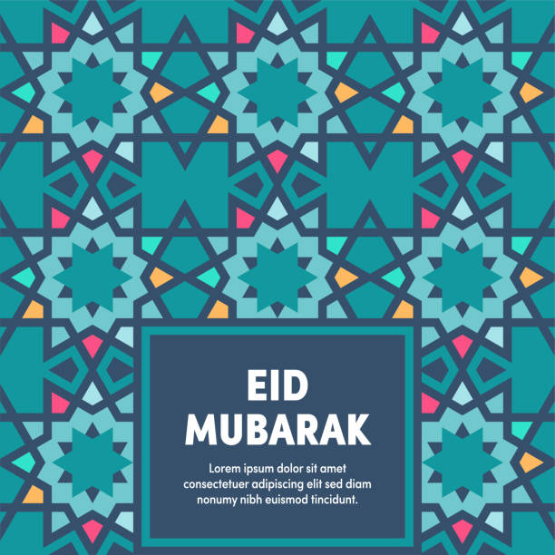 Eid Mubarak Multipurpose Business Cover Design Modern design layout template for eid mubarak cover design for web banner or print advertising with abstract background. eid mubarak stock illustrations