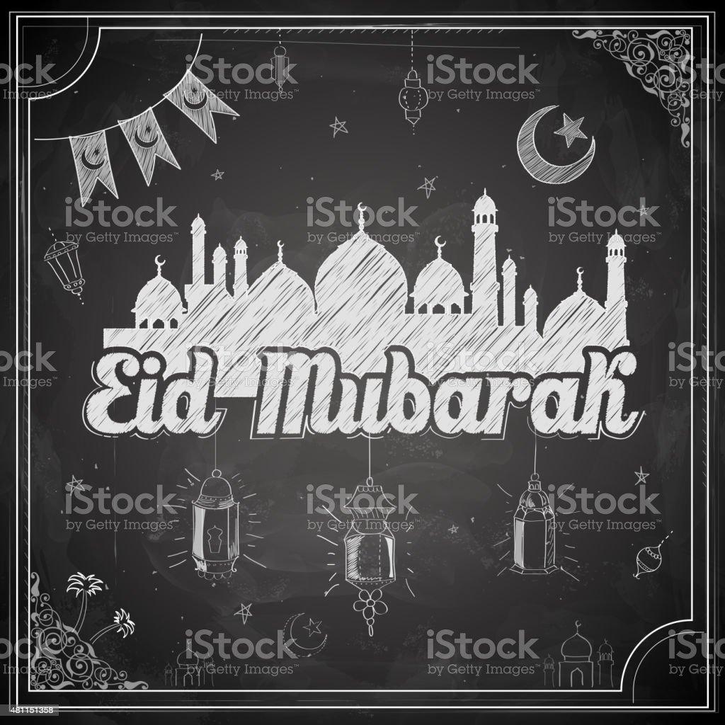 Eid Mubarak Sur Fond De Tableau Pour Laid Alfitr Vecteurs Libres De Droits Et Plus D Images Vectorielles De 2015 Istock