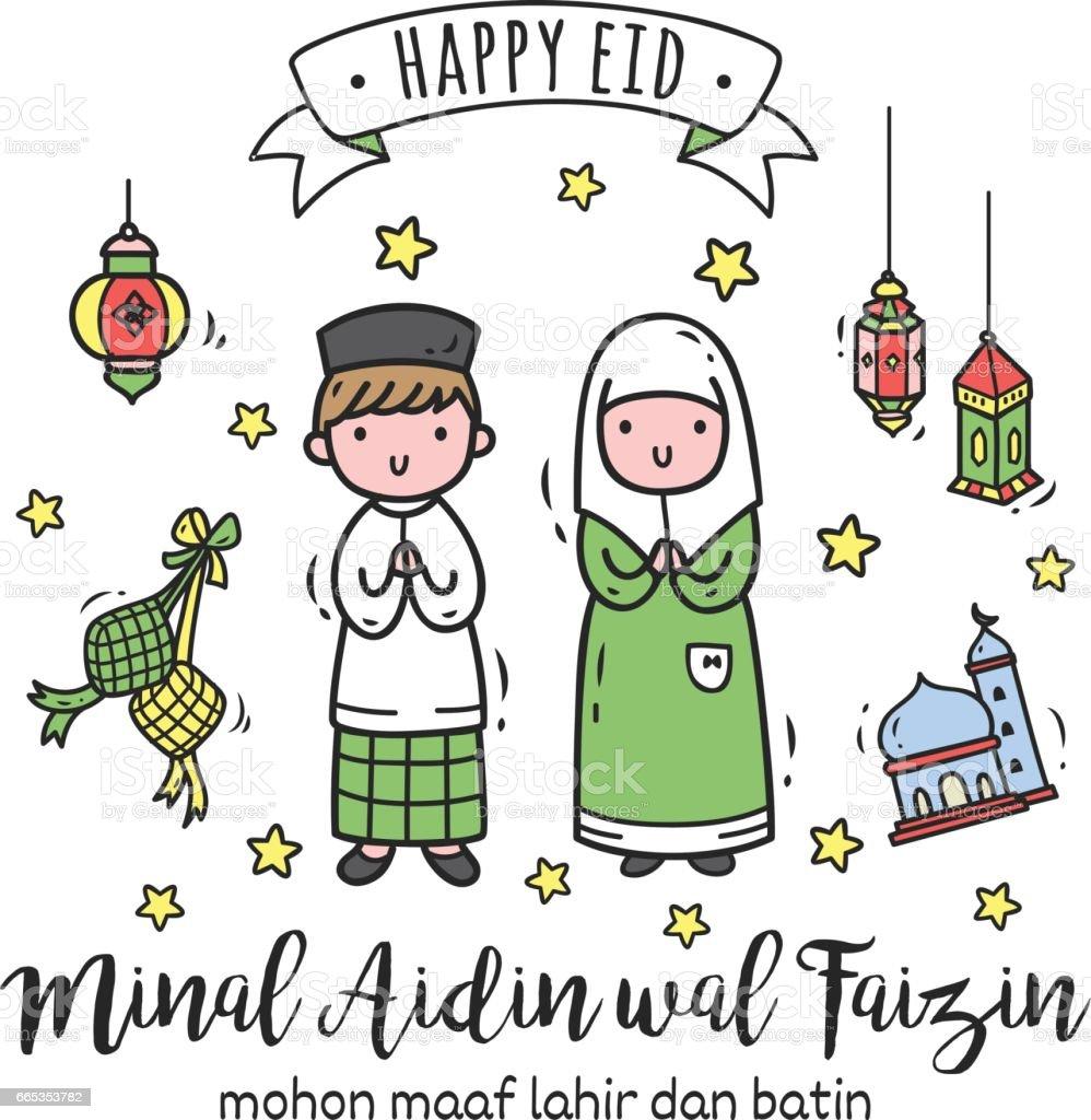 Eid Mubarak Or Idul Fitri Greeting Card In Cartoon Doodle Style
