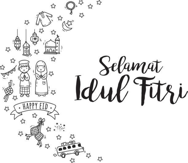 Royalty Free Ketupat Clip Art, Vector Images