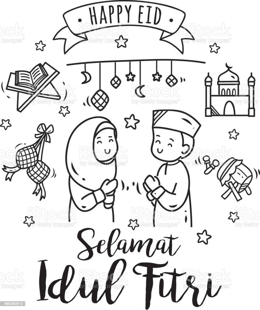 Eid Mubarak Or Idul Fitri Greeting Card In Cute Cartoon