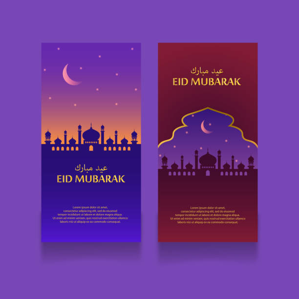 illustrazioni stock, clip art, cartoni animati e icone di tendenza di eid mubarak ornament mosque islamic greeting card template ramadan kareem background pattern - arabia