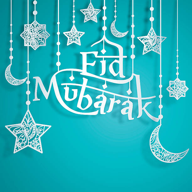 Eid Mubarak Papercut Style with Islamic Crescent Star vector art illustration