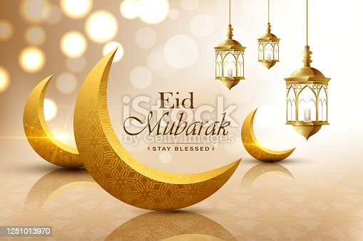 Free Download Of Eid Mubarak Vector Graphic
