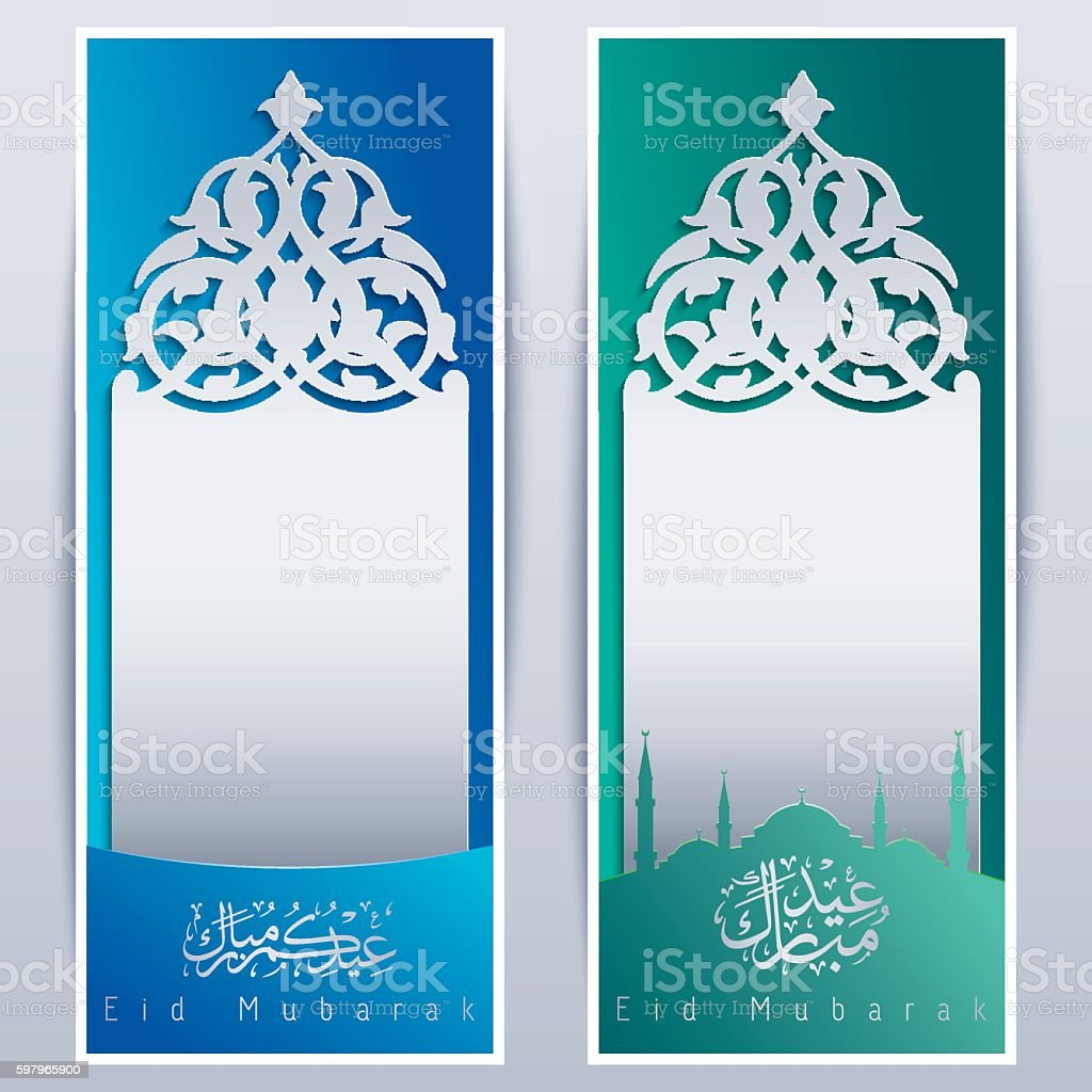 muslim will template - eid mubarak roll up banner islamic vector design template