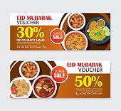 Eid Mubarak sale banner voucher with food background. Ramadan Kareem vector illustration. Use for cover, poster, flyer, brochure, label, coupon emplate.