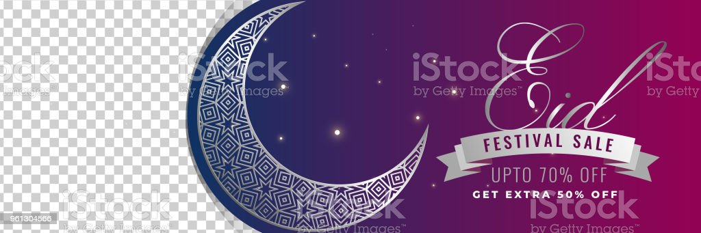 eid mubarak sale banner with crescent moon and space for your image vector art illustration