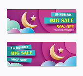 Eid mubarak sale banner with crescent moon paper art background. Ramadan Kareem template. Use for invitations, greeting card, poster, flyer, brochure, vector illustration.