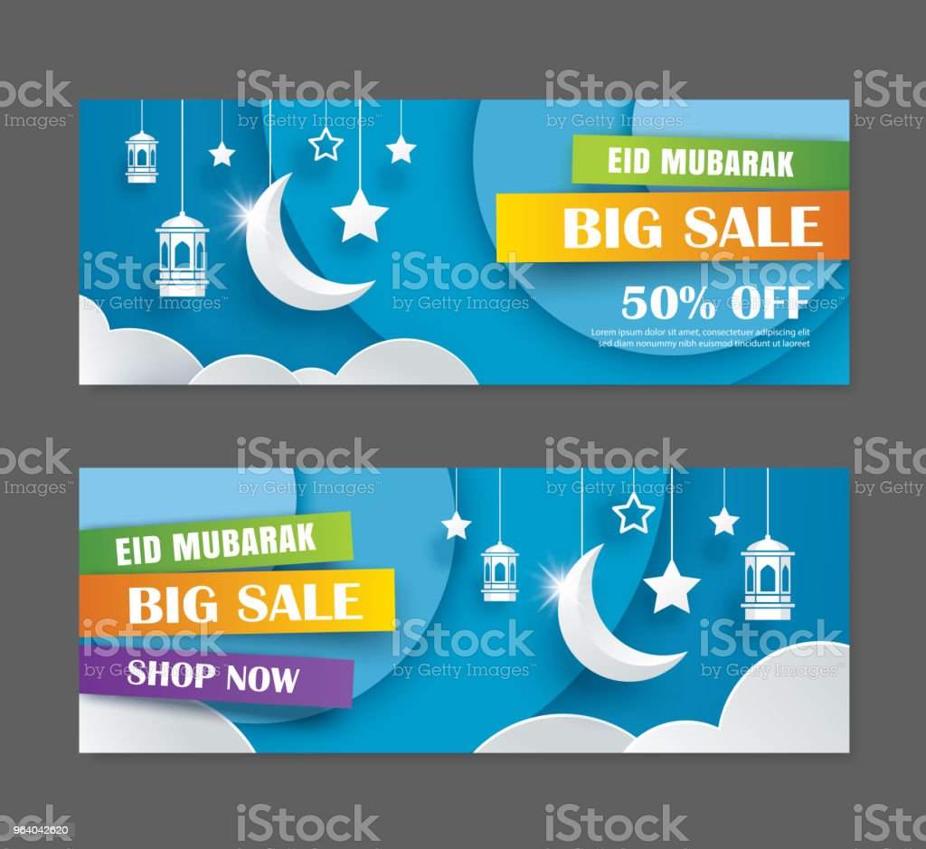 Eid mubarak sale banner with crescent moon paper art background. Ramadan Kareem template. Use for invitations, greeting card, poster, flyer, brochure, vector illustration. - Royalty-free Arabia stock vector