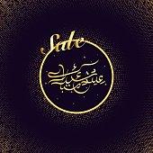 Eid Mubarak Sale with Arabic Calligraphy Vector Illustration, invitation card, sale card, banner, greeting