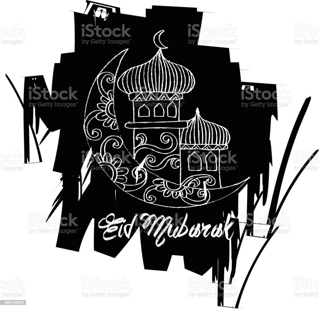 Eid Mubarak text with moon and Mosque. vector art illustration