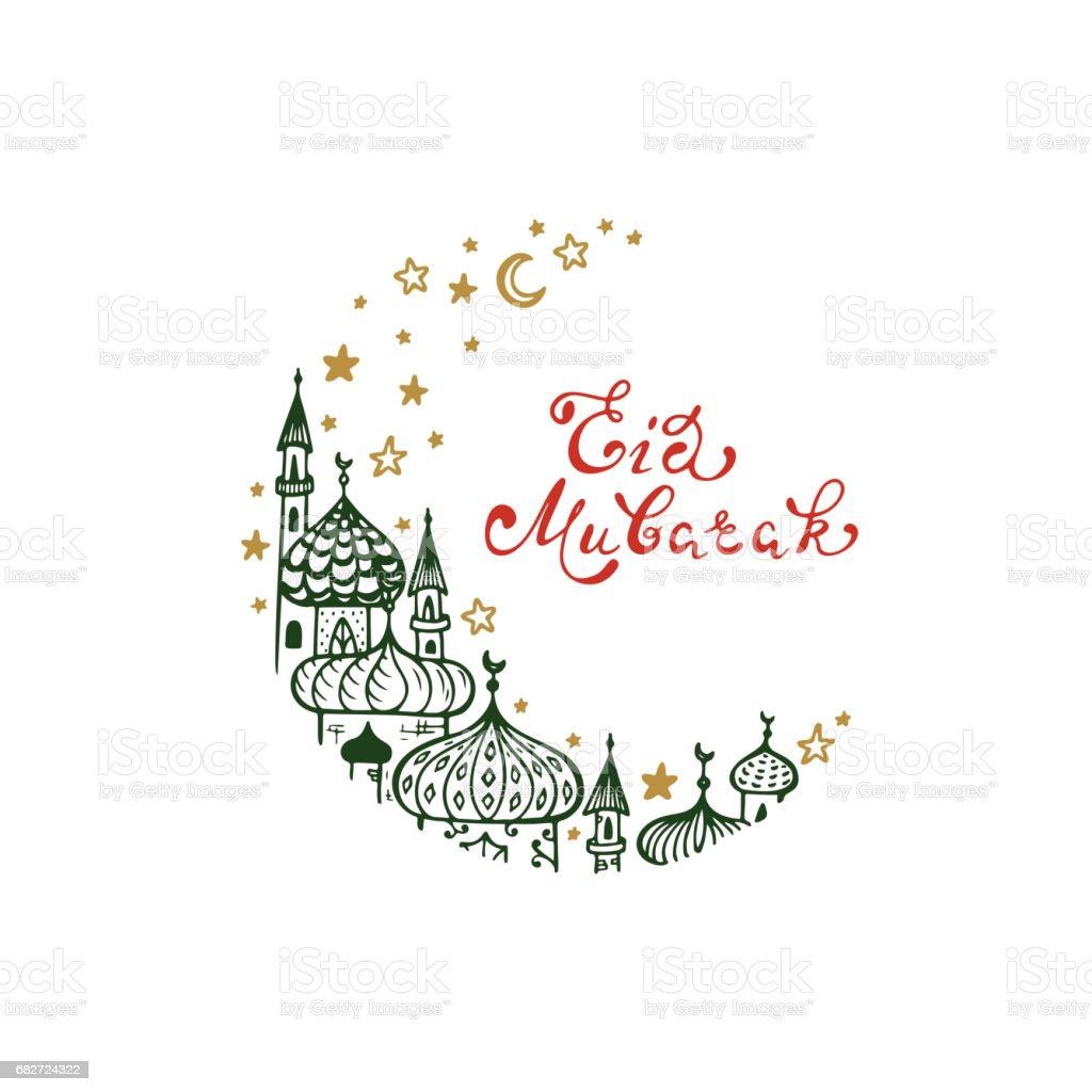 Eid mubarak vector background hand drawn crescent moon mosques stars hand drawn crescent moon mosques stars calligraphy lettering maxwellsz