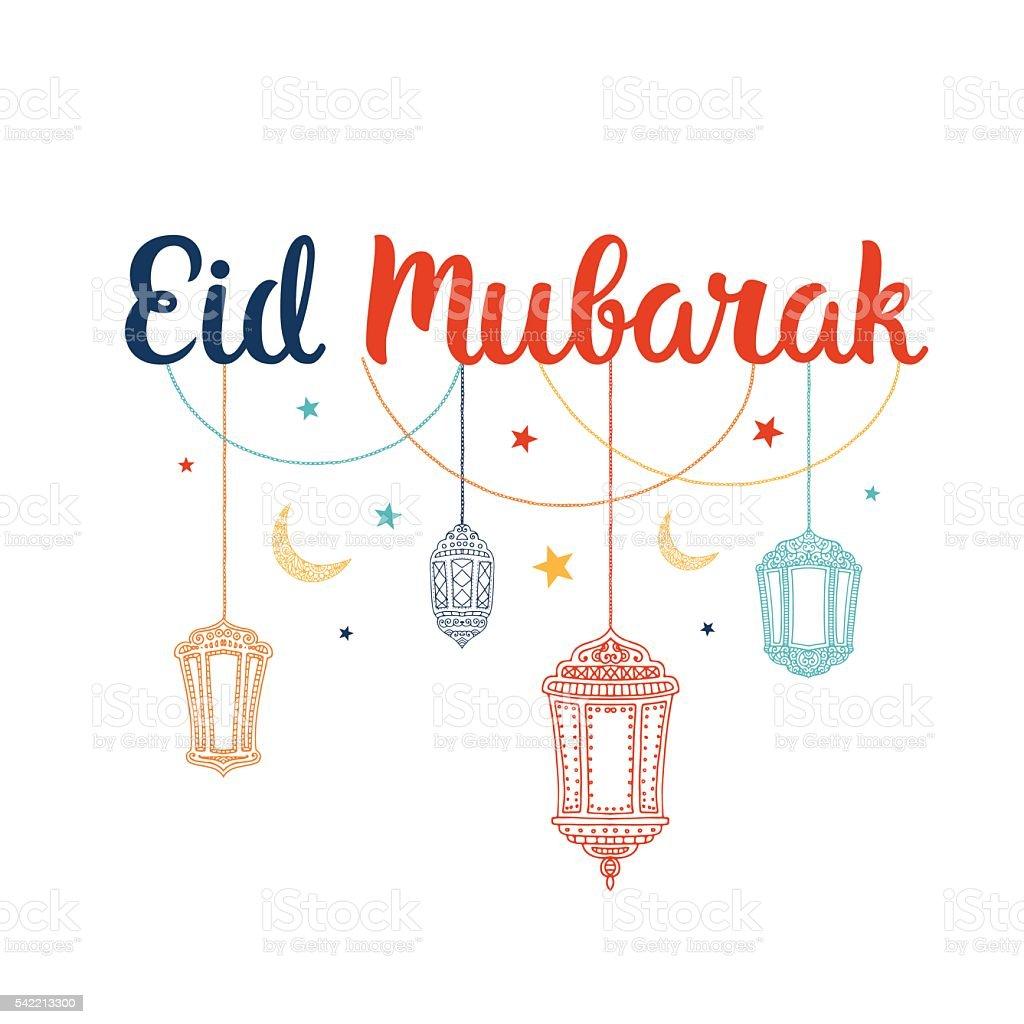 Eid Mubarak vector card vector art illustration