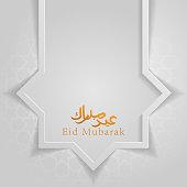 Islamic Celebration vector ilustration