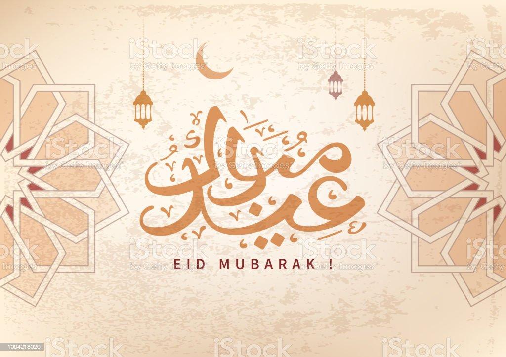 Eid Mubarak  – Vektorgrafik