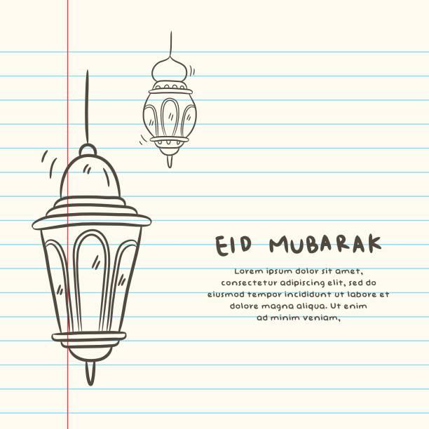 ilustrações de stock, clip art, desenhos animados e ícones de eid mubarak - cora��o