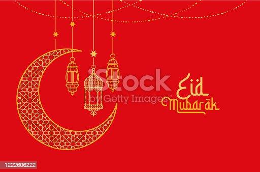 istock Eid Mubarak 1222606222