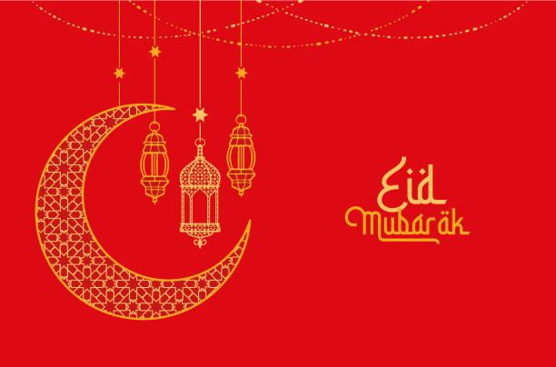 Eid Mubarak Eid Mubarak eid mubarak stock illustrations