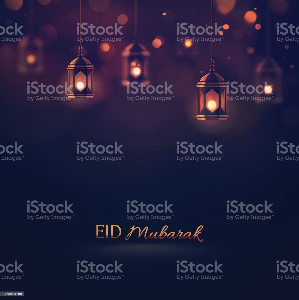 Eid Mubarak vector art illustration