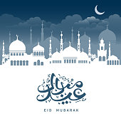 Eid Mubarak greeting with mosque and hand drawn calligraphy lettering on night cityscape background. Vector illustration.