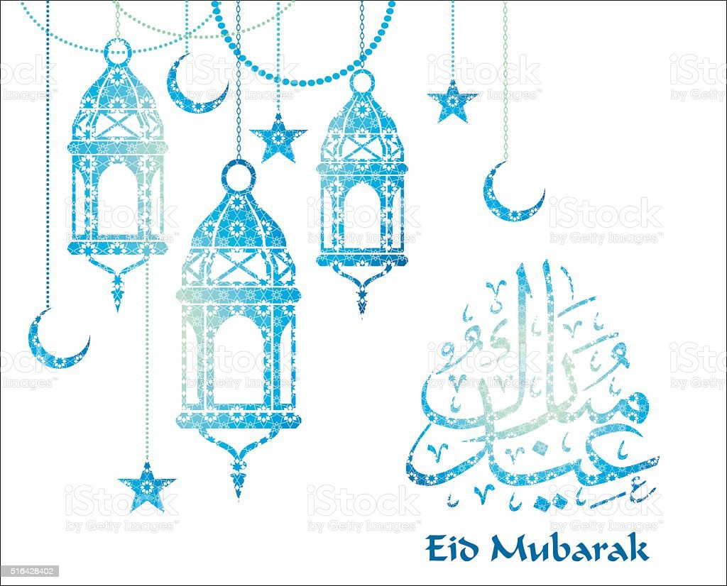 Eid Mubarak. Vector Illustration. vector art illustration