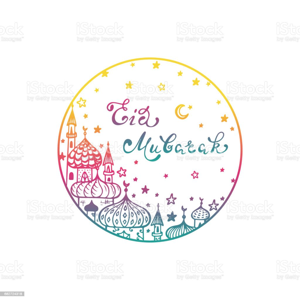 Eid Mubarak Vector Round Sticker Hand Drawn Calligraphy Lettering Phrase Mosques Stars Crescent Moon Greeting Card Template For Holy Muslim Holidays Stock Illustration Download Image Now Istock
