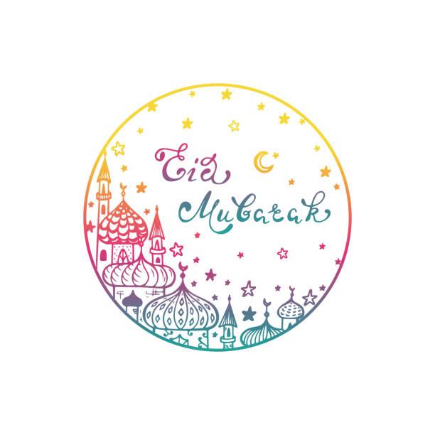 Eid Mubarak Stickers: Royalty Free Hamas Clip Art, Vector Images & Illustrations