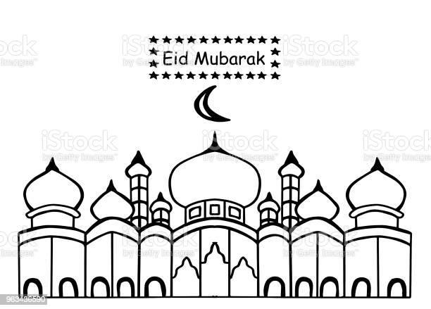 Eid Mubarak Z Ilustracją Graficzną Meczetu Architektura Ilustracji Piękno Design Kopuła Wschód - Stockowe grafiki wektorowe i więcej obrazów Architektura