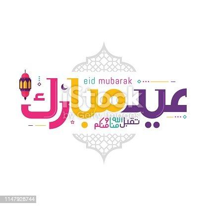 Islamic Calligraphy Assalamualaikum Vector For Free Ai