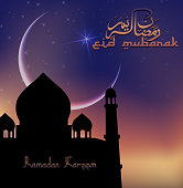 Eid Mubarak with mosque at night day
