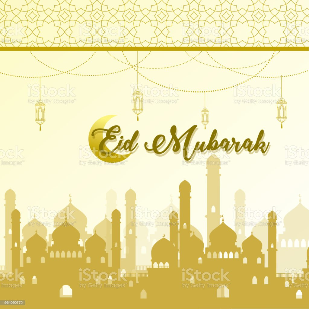 Eid Mubarak with Mosque Silhouette Illustration - Royalty-free Arabia stock vector