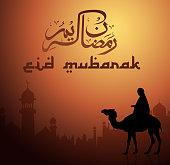 Eid Mubarak with people riding a camel caravan