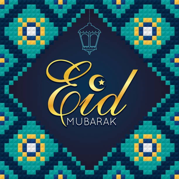 eid mubarak_geomaetric frame 1 - eid mubarak stock illustrations, clip art, cartoons, & icons