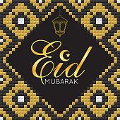 Eid mubarak_geomaetric frame 2