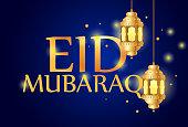 Eid Mubaraq Lantern design