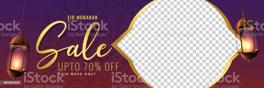 eid sale banner with hanging lanterns and space to add your image vector art illustration