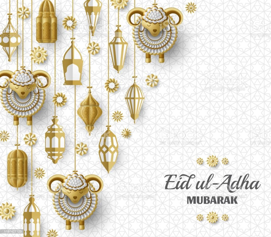 Eid Ul Adha Background Islamic Arabic Lanterns And Sheep Greeting