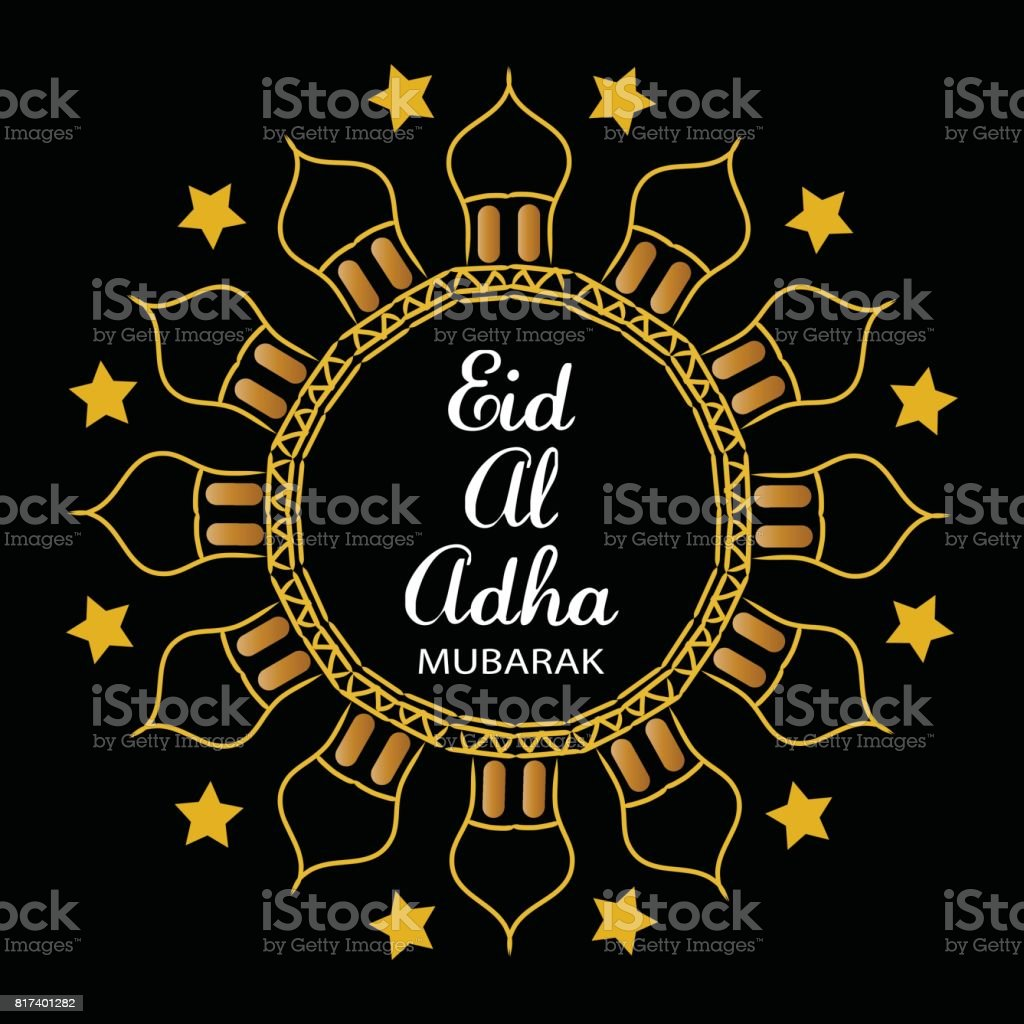 Eid Al Adha Greeting Card Image Collections Greetings Card Design