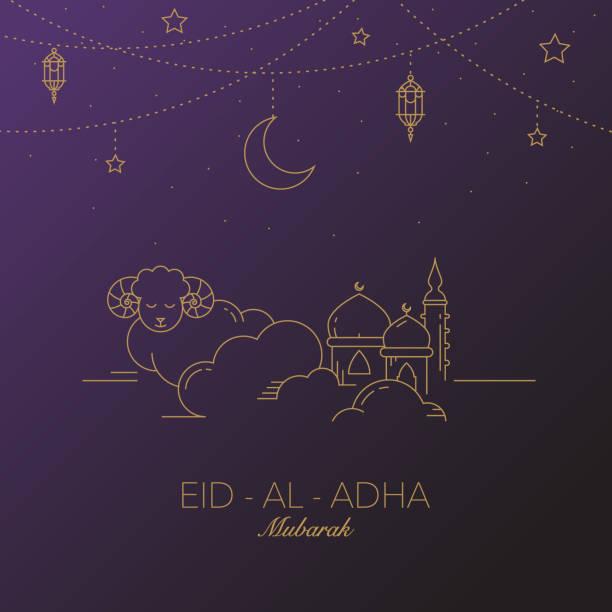 Eid-al-Adha Mubarak Vector Graphic Card. Moon, lantern, mosque in the clouds. eid mubarak stock illustrations